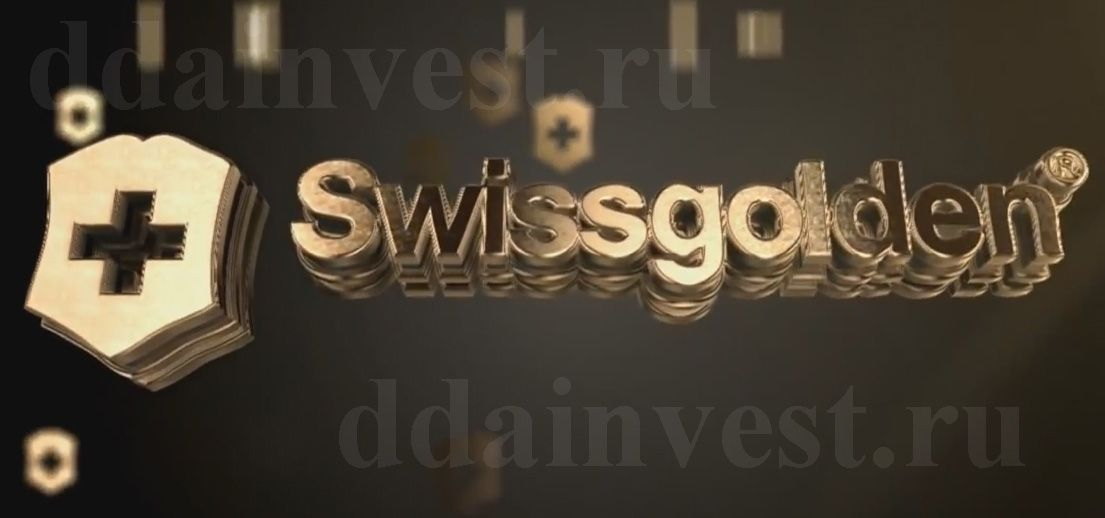 Swissgolden - Golden Bullion